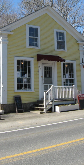 Bananas is only the latest incarnation of this North Tisbury shop. Note yellow line out front.