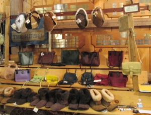 The Hirsel's display. My slippers are just like the brown ones in the middle of the bottom row.